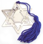 Engraved Gift : Star of David Bookmark with Tassel